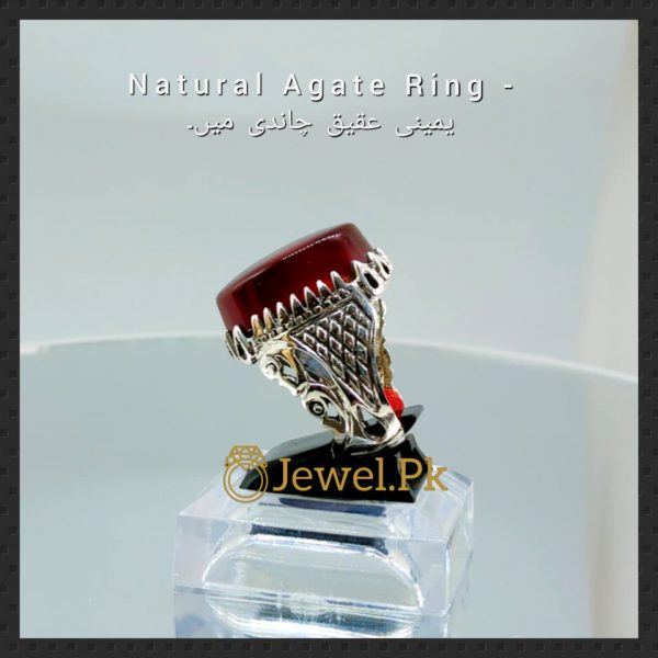 Yemini - Irani Aqeeq Agate in Silver 925 Ring buy online in pakistan