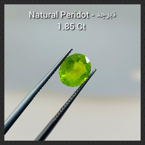 Natural Beautiful Green Peridots from Pakistan Buy online in Pakistan