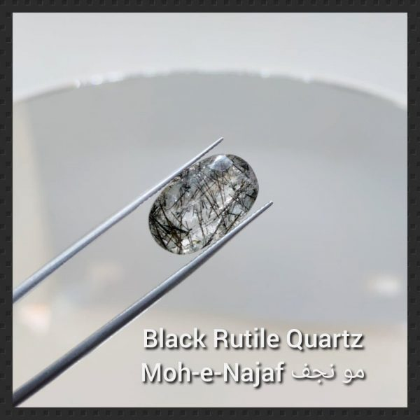 Rutile Quartz buy online in pakistan